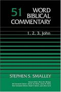 Picture of Word Biblical Commentary: 1, 2, 3 John (Hardcover)