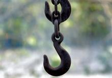 (Uninstall) Hook\